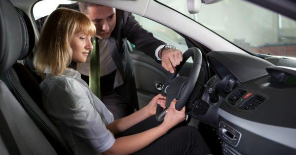 Техническа подръжка на автомобил